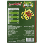 pate-spiga-sans-gluten-coude-2